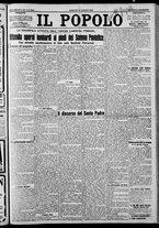 giornale/CFI0375871/1925/n.178/001
