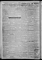 giornale/CFI0375871/1925/n.178/002