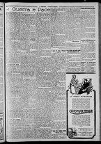 giornale/CFI0375871/1925/n.178/003