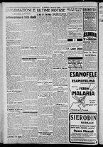 giornale/CFI0375871/1925/n.178/004