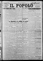 giornale/CFI0375871/1925/n.179/001