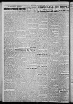 giornale/CFI0375871/1925/n.179/002