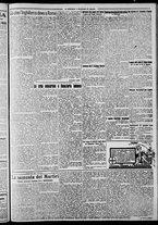 giornale/CFI0375871/1925/n.179/003