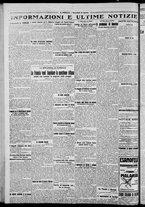 giornale/CFI0375871/1925/n.179/004