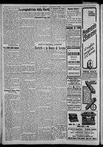 giornale/CFI0375871/1925/n.18/002