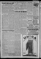 giornale/CFI0375871/1925/n.18/004