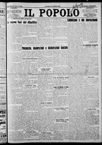 giornale/CFI0375871/1925/n.180/001