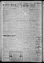 giornale/CFI0375871/1925/n.180/002