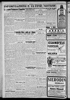 giornale/CFI0375871/1925/n.180/004
