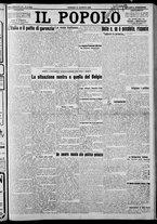 giornale/CFI0375871/1925/n.181/001