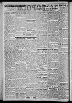 giornale/CFI0375871/1925/n.181/002