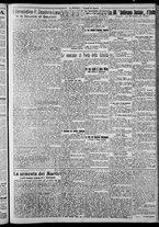 giornale/CFI0375871/1925/n.181/003
