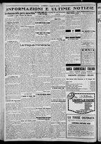 giornale/CFI0375871/1925/n.181/004