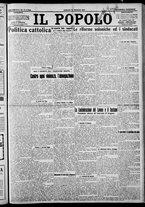 giornale/CFI0375871/1925/n.182/001