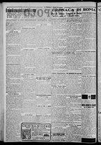 giornale/CFI0375871/1925/n.182/002