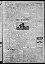 giornale/CFI0375871/1925/n.182/003