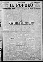 giornale/CFI0375871/1925/n.183/001