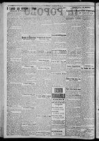 giornale/CFI0375871/1925/n.183/002
