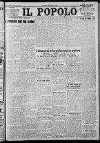 giornale/CFI0375871/1925/n.184/001