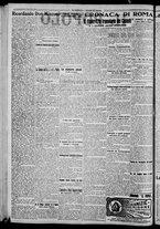 giornale/CFI0375871/1925/n.184/002