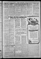 giornale/CFI0375871/1925/n.184/003