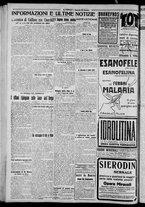 giornale/CFI0375871/1925/n.184/004
