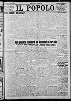 giornale/CFI0375871/1925/n.185/001