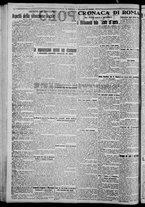 giornale/CFI0375871/1925/n.185/002