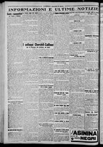 giornale/CFI0375871/1925/n.185/004