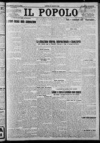 giornale/CFI0375871/1925/n.186/001