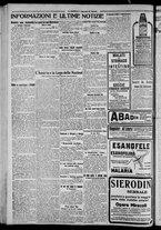 giornale/CFI0375871/1925/n.186/004