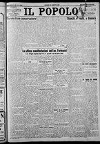 giornale/CFI0375871/1925/n.187/001