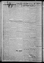 giornale/CFI0375871/1925/n.187/002