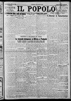 giornale/CFI0375871/1925/n.189/001