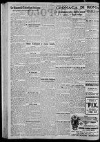 giornale/CFI0375871/1925/n.189/002