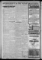 giornale/CFI0375871/1925/n.189/004