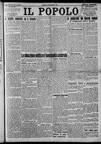 giornale/CFI0375871/1925/n.19/001