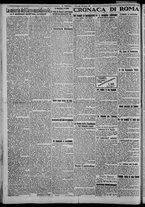 giornale/CFI0375871/1925/n.19/002
