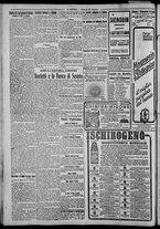 giornale/CFI0375871/1925/n.19/004