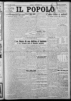 giornale/CFI0375871/1925/n.190/001