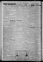 giornale/CFI0375871/1925/n.190/002