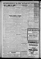giornale/CFI0375871/1925/n.190/004