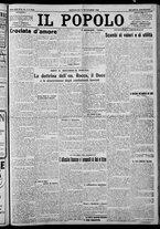 giornale/CFI0375871/1925/n.191/001