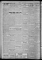 giornale/CFI0375871/1925/n.191/002