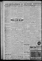 giornale/CFI0375871/1925/n.191/004