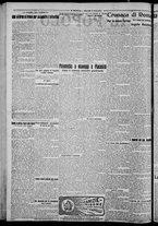 giornale/CFI0375871/1925/n.192/002