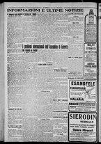 giornale/CFI0375871/1925/n.192/004