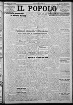 giornale/CFI0375871/1925/n.193/001