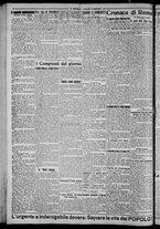 giornale/CFI0375871/1925/n.193/002
