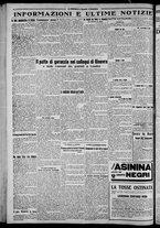 giornale/CFI0375871/1925/n.193/004